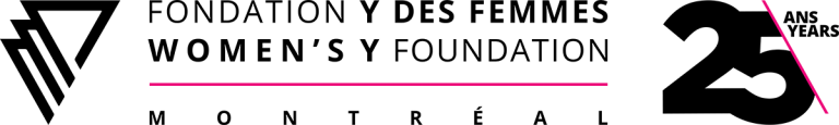 Logo Fondation 25 ans